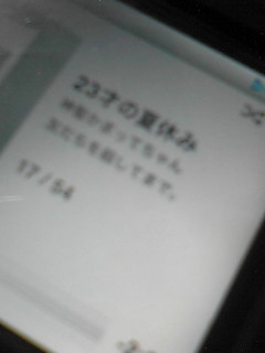 f0107968_2503948.jpg