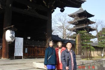 スポーツ吹矢・京都大会_c0150273_10374441.jpg
