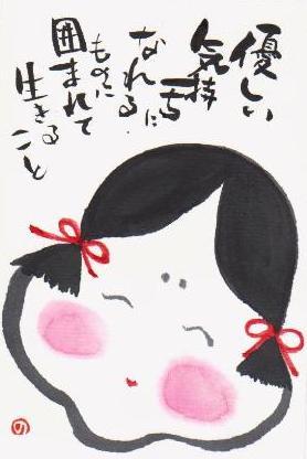 幸せ~って_a0033474_17494449.jpg