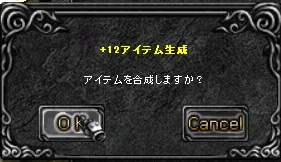 f0109674_19553918.jpg