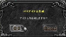 f0109674_1956753.jpg
