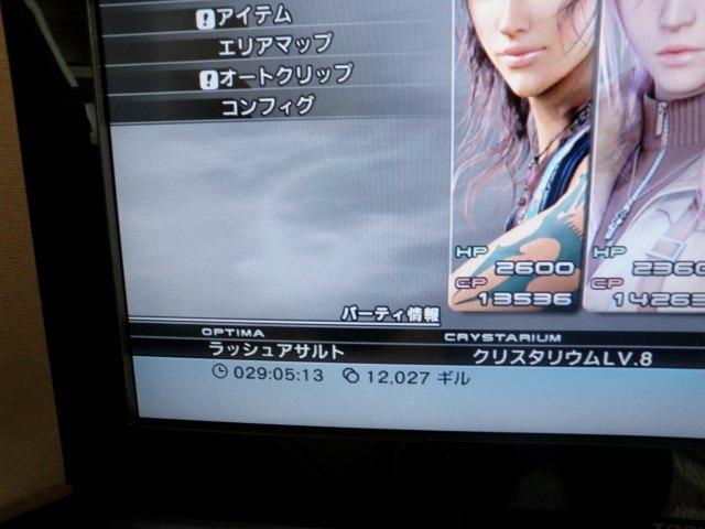b0044482_1902251.jpg