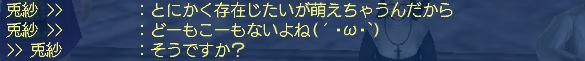 e0045287_19345789.jpg