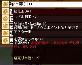 c0224791_8152735.jpg