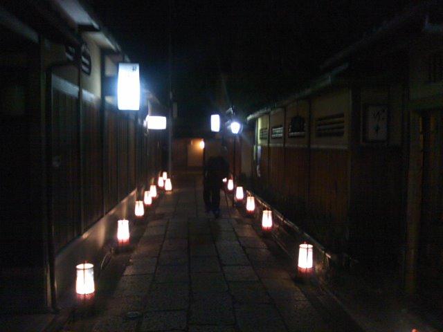 夜の京都  花灯路_c0100195_981172.jpg