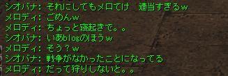 c0022896_1954399.jpg