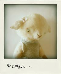 やぎちゃんとひつじちゃん_f0187907_135364.jpg