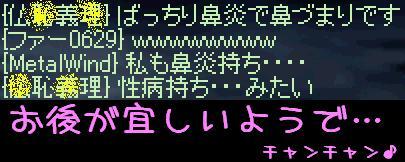 f0072010_1032741.jpg