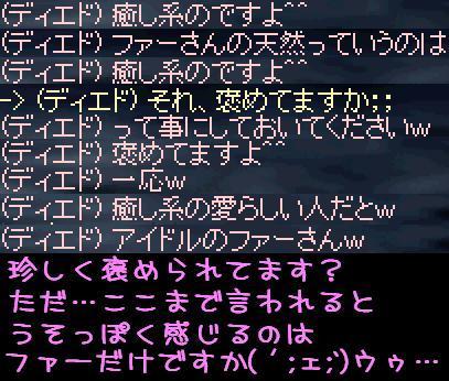 f0072010_935238.jpg