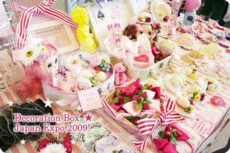 Decoration Box_e0140811_10492790.jpg