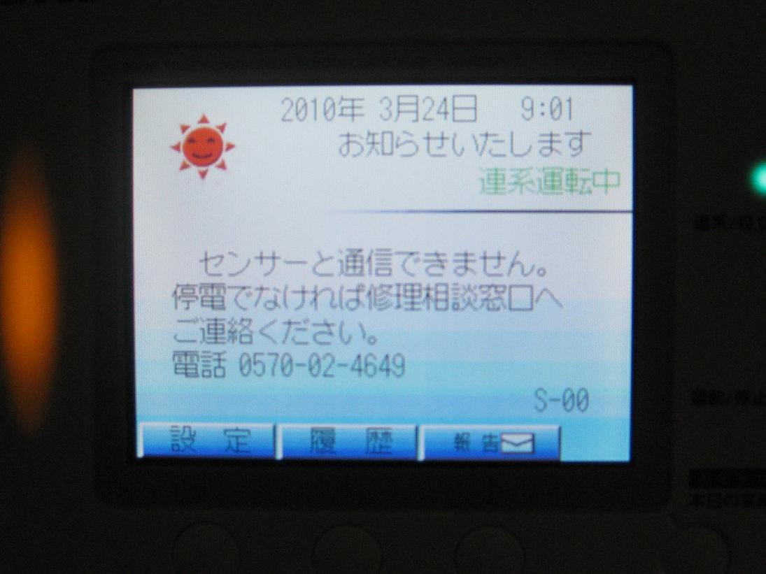 b0164014_9122036.jpg