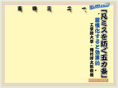 f0229715_23345680.jpg
