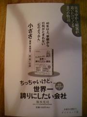 b0016416_94545.jpg