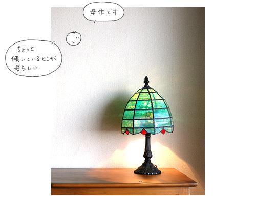 e0065818_1927524.jpg