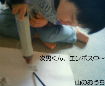 f0085327_23103096.jpg