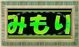 b0161030_22411716.jpg
