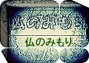 b0161030_22422842.jpg