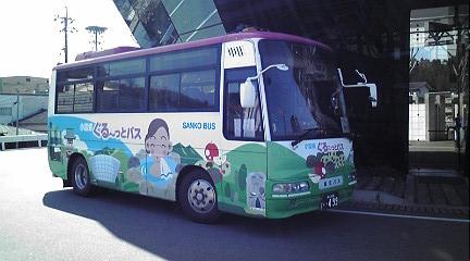 ゆうステーション」熊本県小国町...
