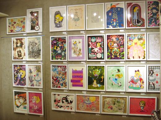 41名のアーティストによる『 私の中のアリス展 』開催中!_f0010033_173695.jpg