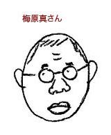f0063645_10124252.jpg