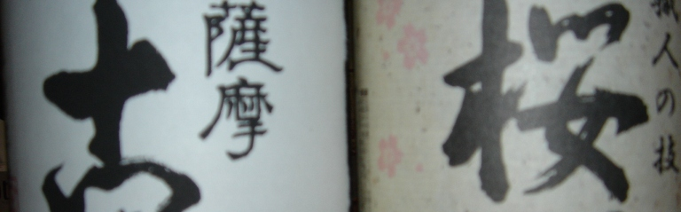 c0080856_16565159.jpg