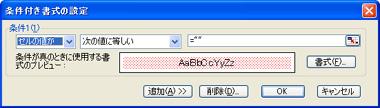 b0186959_14454494.jpg