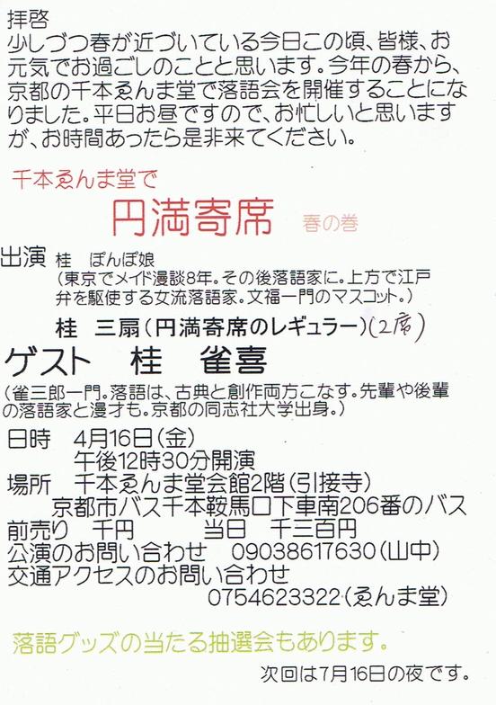b0149064_15131210.jpg