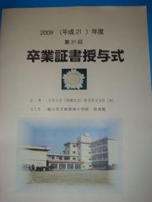 f0134669_1921488.jpg