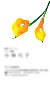 d0128883_13121855.jpg