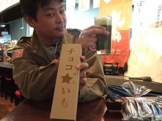 20周年の祝賀会直後 (゜o゜)_f0033986_1613209.jpg