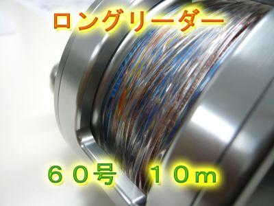 a0133388_16444135.jpg