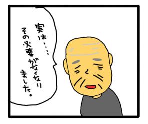 a0093189_822914.jpg