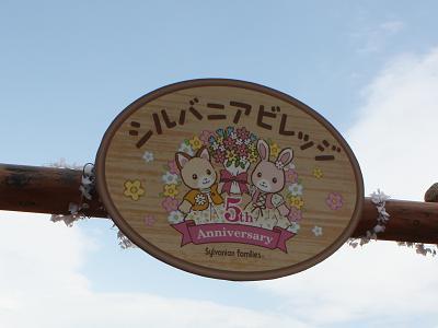 森のパン屋さん@裾野のネコパン&くまパン_d0044093_23412711.jpg