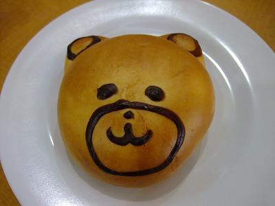 森のパン屋さん@裾野のネコパン&くまパン_d0044093_2344594.jpg
