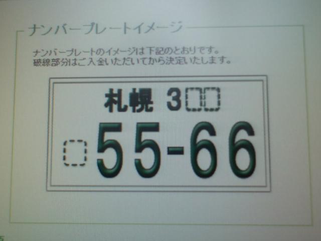 b0127002_22515477.jpg