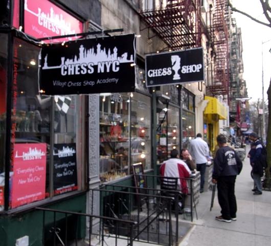 トンプソン通りにあるチェス専門店 Chess NYC_b0007805_2141143.jpg
