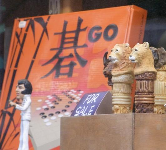 トンプソン通りにあるチェス専門店 Chess NYC_b0007805_21431147.jpg