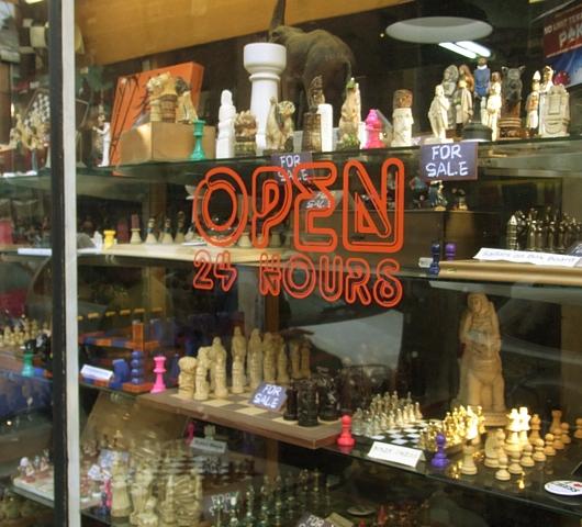 トンプソン通りにあるチェス専門店 Chess NYC_b0007805_214322100.jpg