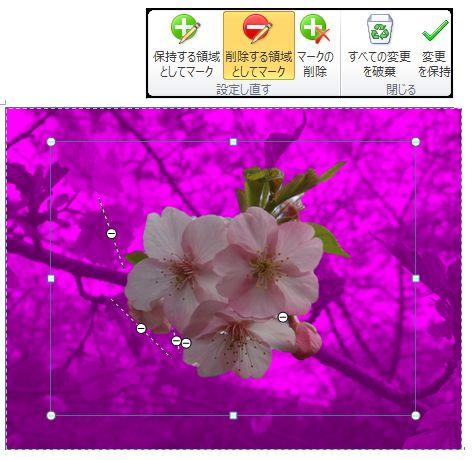 d0048312_1559113.jpg