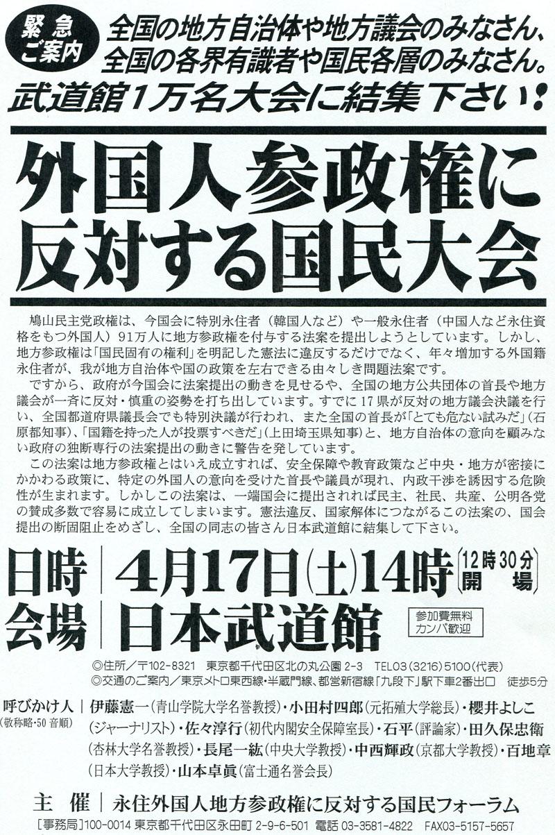 議会改革特別委員会素案の合意なる_d0130714_1947231.jpg