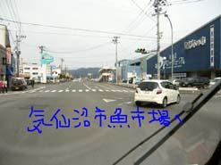 e0069615_2141196.jpg