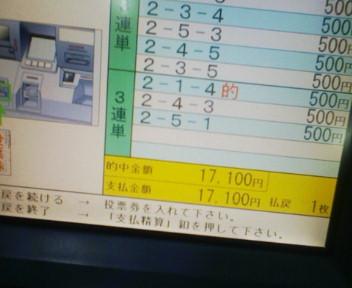 b0020017_12301949.jpg