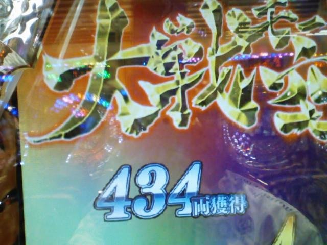 b0020017_1244378.jpg