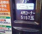 b0020017_1283585.jpg