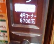 b0020017_13103168.jpg