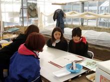 関東から4人の女性がワークステイに越前市にきました(その4)_e0061225_912130.jpg