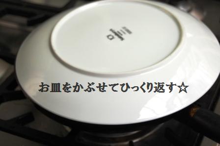 d0104926_1473398.jpg