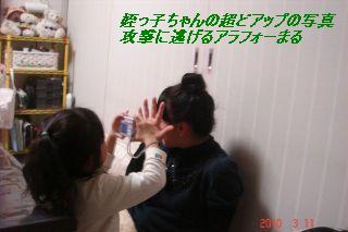 b0102728_1873061.jpg