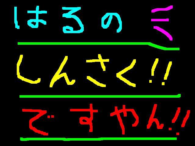 f0056935_14353486.jpg