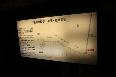 世界遺産 石見銀山をベロタクシーで周る_d0055236_2374773.jpg